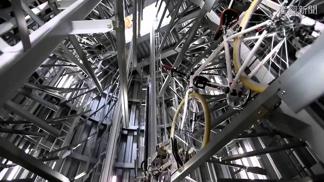 Underjordisk cykelparkering i Kyoto