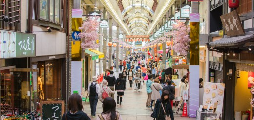 Shopping i Kyoto