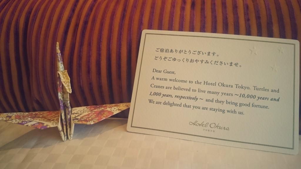 Välkommen till Hotel Okura!
