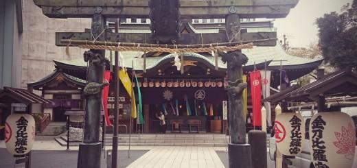 Tempel i Roppongi
