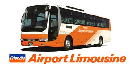 Japanresa FAQ - Airport Limousine