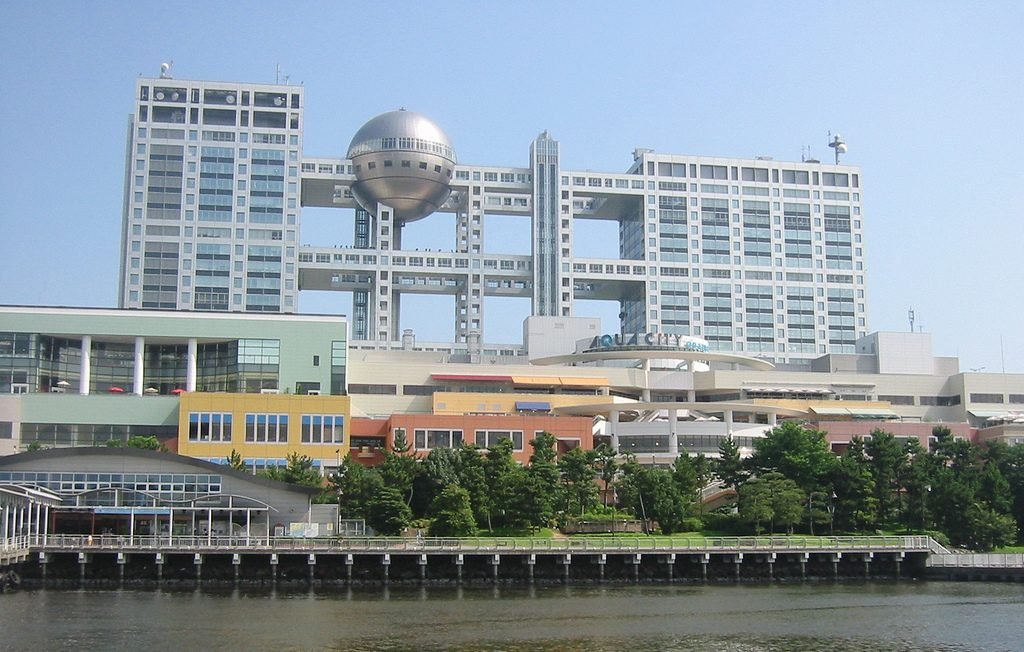 Fuji Television HQ and Aqua City mall