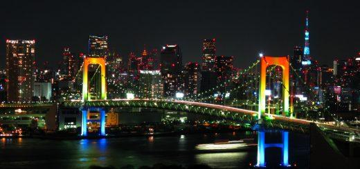 Rainbow Bridge - Tokyo, Odaiba