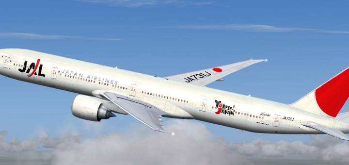 Japan Airlines - Yokoso Japan