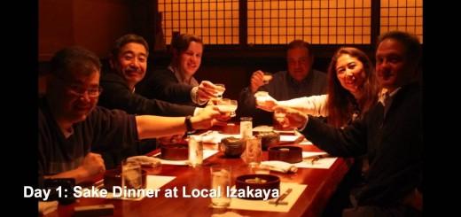sake tours