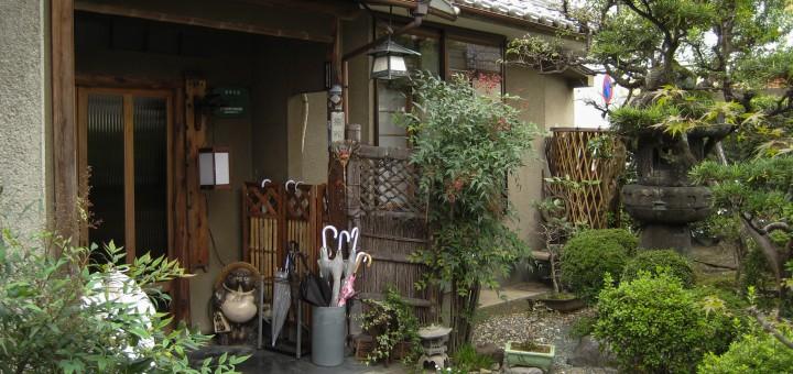 Rakucho Ryokan i Kyoto