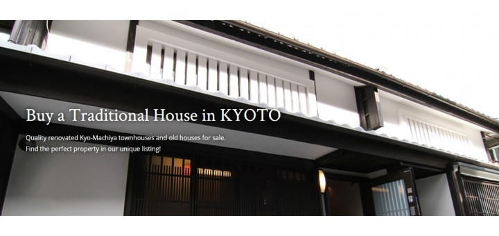 Machiya till salu i Kyoto via Hachise
